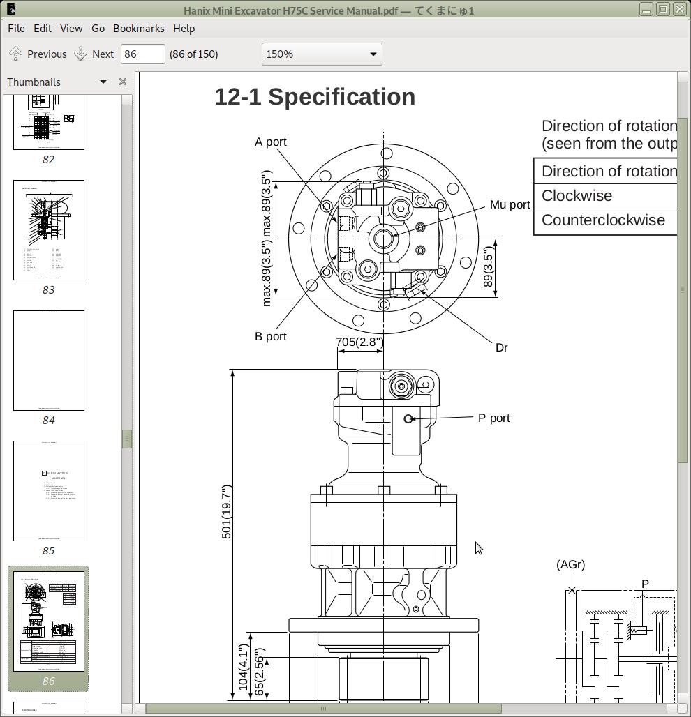 Hanix Mini Excavator H75c Repair Service Manual   Parts Catalog